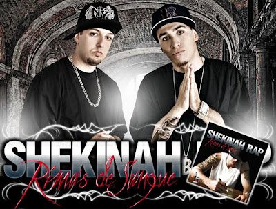 http://1.bp.blogspot.com/_3V-LKbJ3yAI/S7pEQSPDeiI/AAAAAAAAAGg/MKxSnfypNT4/s1600/Shekinah+Rap+-+Logo.jpg