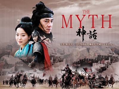 ดูหนังออนไลน์ The Myth ดาบทะลุฟ้า ฟัดทะลุเวลา [HD Youtube]