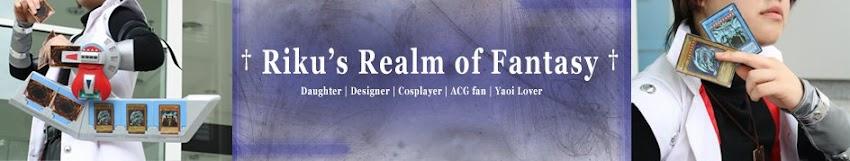 Riku's Realm of Fantasy