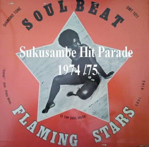 1974 Soul Hits African 1974/75 Soul Hits