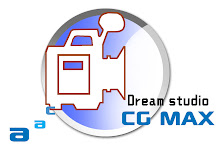 CG-Max Logo