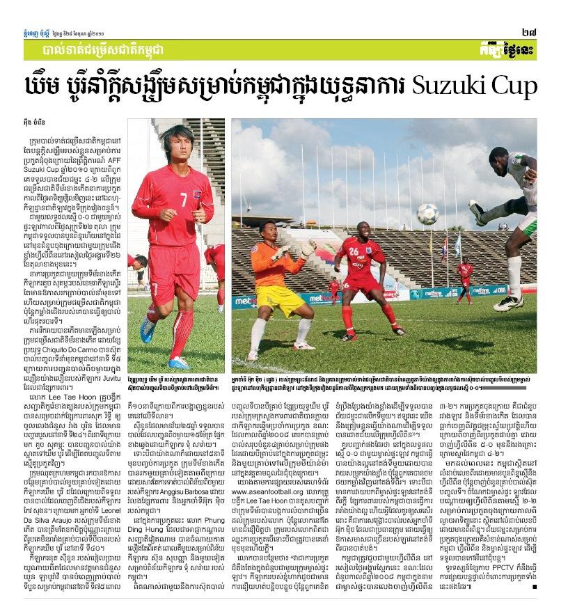 Le topic du football asiatique Boreyy