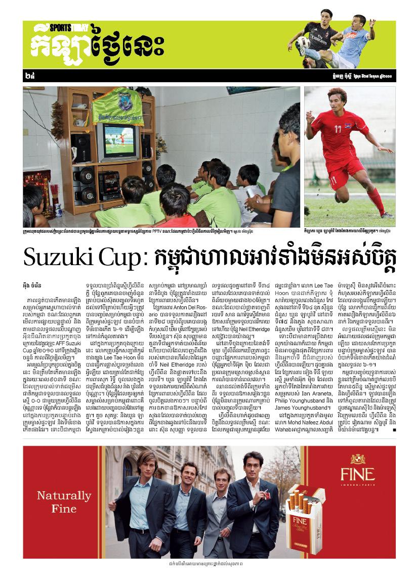 Le topic du football asiatique Ravy