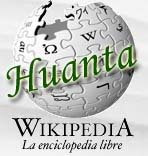 Huanta en Wikipedia