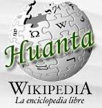 Huanta en Wikipedia