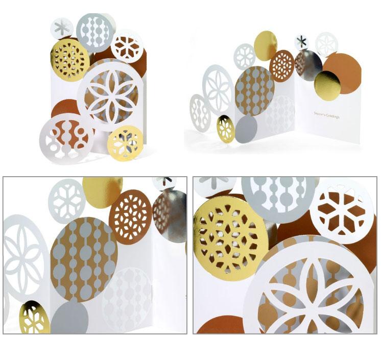 Future Shelter: Museum of Modern Art - Christmas Card Design 2010