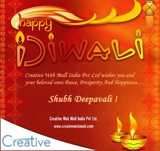 Diwali Business Greetings