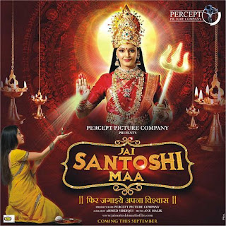 Jai Santoshi Maa Wallpapers
