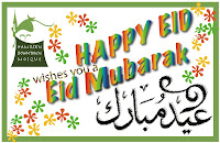 printable kids eid card