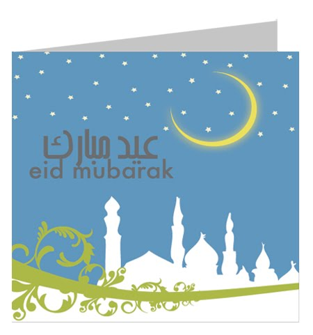 [Moonsighting-Series-Eid-Cards.jpg]
