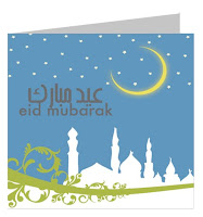 Moonsighting Series Eid Cards