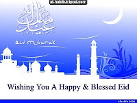 Islamic Eid Cards