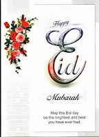 Hallmark Eid Greeting Cards