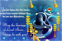 happy mahashivratri backgronds