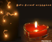 Tamil Diwali Greetings