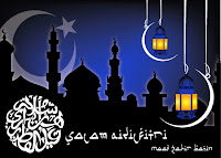 Arabian Night Eid  Mubarak Greeting Cards