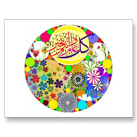 colorful eid wish