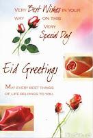 Online Eid Cards