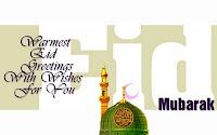 download eid wish cards