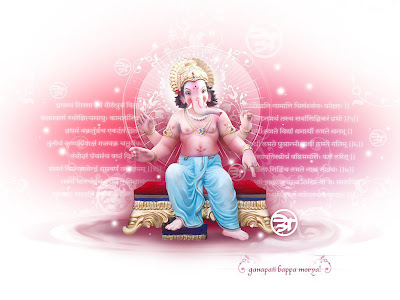 Ganesh Chaturthi Greeting Cards
