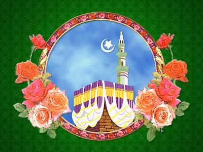 Eid-ul-Fitr 2008