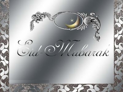Eid-ul-Fitr Greeting Cards