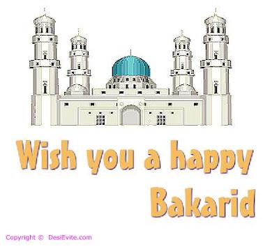 Bakrid Cards