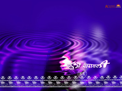 screensavers and wallpapers free. Free Diwali wallpapers