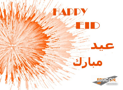 Happy Eid Wish Card