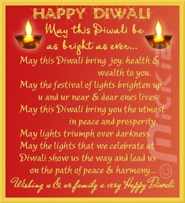 Free Diwali Quotes