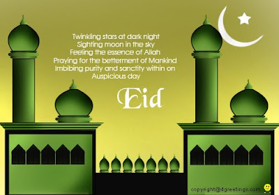 Printable Eid Greeting Cards