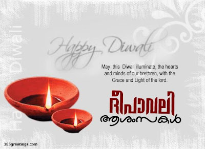 Animated Diwali Greetings