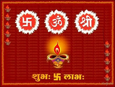 Deepavali Shubh Labh Greetings
