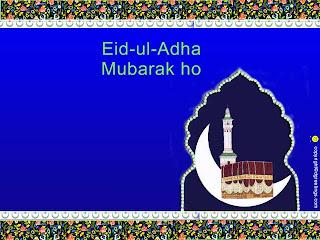 Free Eid ul Adha eCards