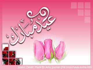 Floral Eid Cards