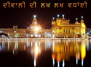 Golden Temple Diwali Wallpaper