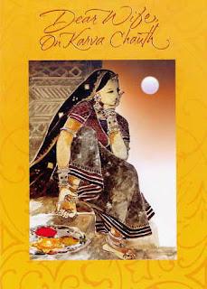 Karva Chauth Greeting Cards