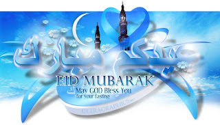 Happy Eid Postcards