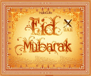Muslim Eid Cards