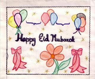 Handmade Peaceful Eid Card