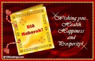 Special Eid Cards