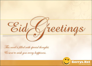 Eid Celebration Cards