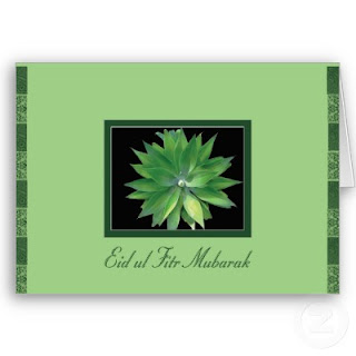 Green Color Eid Cards