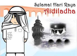 Eid Takbir Cards