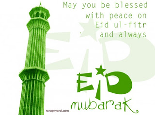 free eid scraps for orkut
