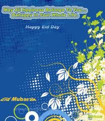 2010 eid-ul-fitr mubarak