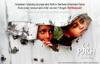 Eid Mubarak Photo Cards