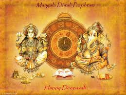 shubh deepawali worship picture