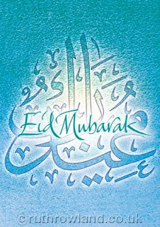 Blue Color Eid Mubarak