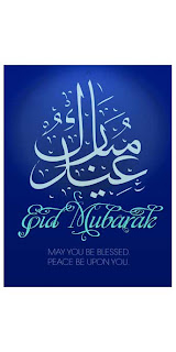 eid blue wish cards